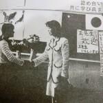 岐阜市早田小学校の生徒たちと交流会