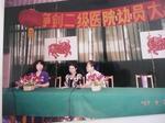 中部学院大学と北京中医薬大学の姉妹校提携