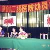中部学院大学と北京中医薬大学の姉妹校提携を実現