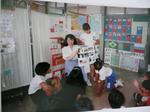 岐阜市城西小学校の生徒たちと交流会